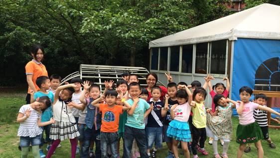 Teacher in Kindergarten & School